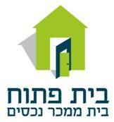 למכירה דירת 3 חדרים בצפון הישן של תל אביב