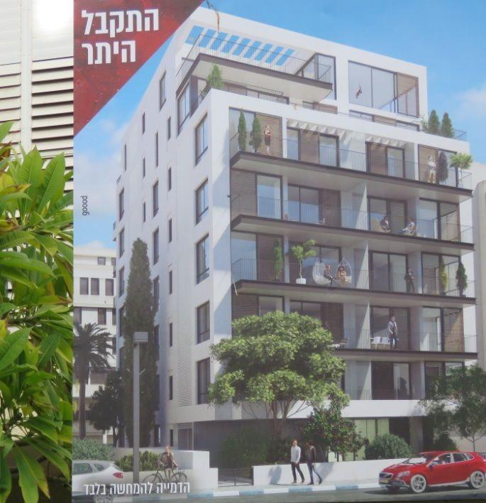 למכירה פנטהאוז בבניין חדש ליד כיכר המדינה