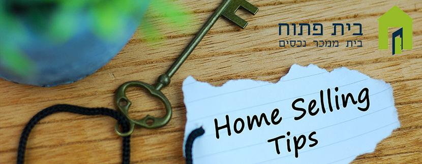 טיפים למכירת דירה - משרד תיווך בתל אביב